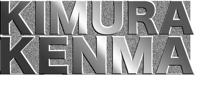 木村研磨工業株式会社