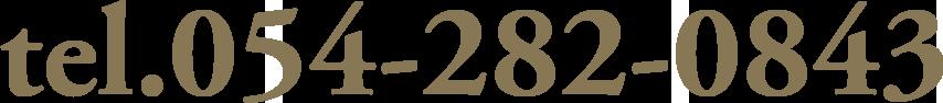 054-282-0843